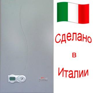 Газовый настенный котел Ferroli Diva C 16 Grey