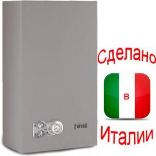 Газовый настенный котел Ferroli Domina F 24 N Grey (серого цвета)