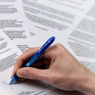 Договор на сервисное обслуживание напольного котла Ferroli от 21 до 50 кВт