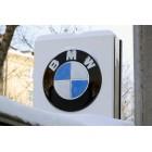 Тех. центр BMW