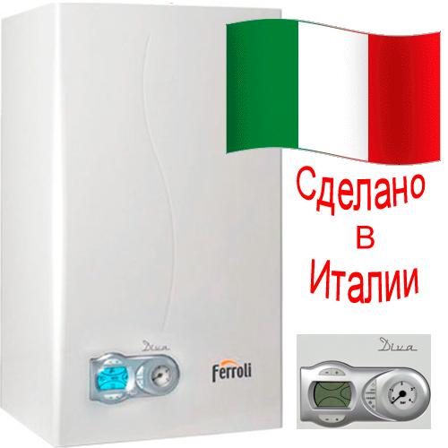 Газовый настенный котел Ferroli Diva C 13